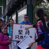 2017广州马拉松自柔跑17公里义工照片
