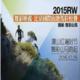 RW舞彩顺义•北京国际山地马拉松