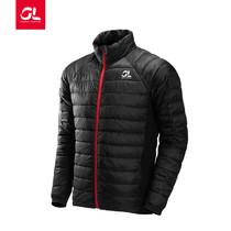 GearLab 动态保暖羽绒服1.0 男女同款
