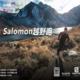 Salomon越野赛(北京)站 接力越野定向交流赛