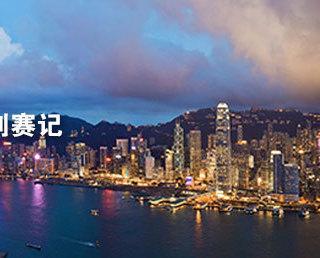 1140-258香港100(1)