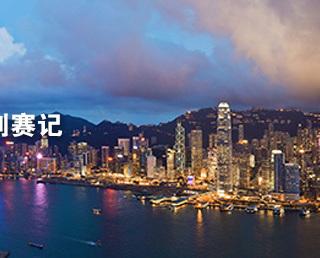1140-258香港100