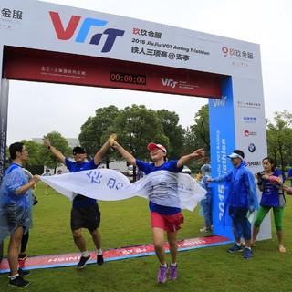 2015做你的眼睛•VGT铁三公益路跑赛
