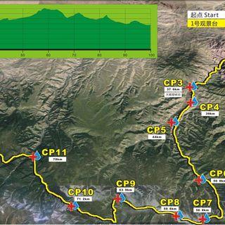 2014中国·张掖祁连山超百公里山地户外运动挑战赛