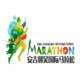 安吉鄣吴国际马拉松赛