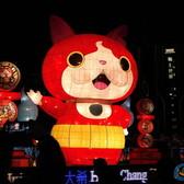 台湾灯会(动物篇)