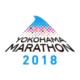 横滨马拉松