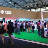 中国移动4G杯2015上海迎新年田园健康跑比赛