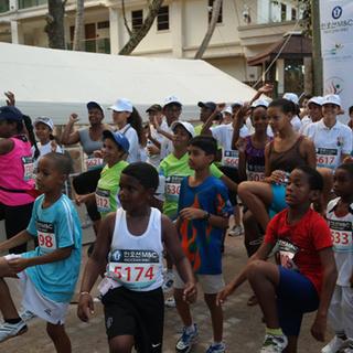2016 塞舌尔马拉松