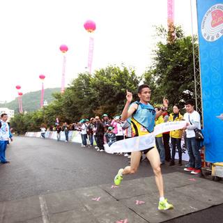 2014贵州·镇宁黄果树国际半程马拉松