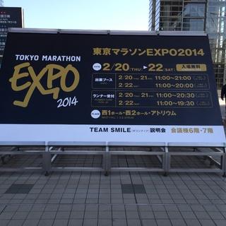 2014东京马拉松