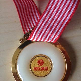 第二届 跑遍上海·公益跑步活动
