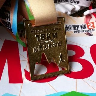 2014 正格 18K半程 比赛中偶拍的一些照片~ 有对上海的合照噢~