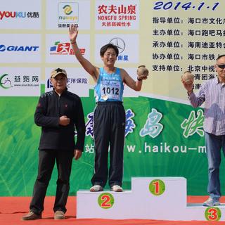 2014haikou马拉松 (5)