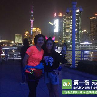 """""""夜上海、荧光夜""""——跑遍上海十大最美夜景(外滩)"""
