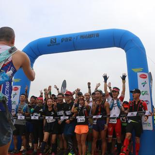 20150830珠江跑群萨洛蒙广州站筲箕窝14公里越野赛 (30) (1)
