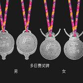 2015年比赛奖牌
