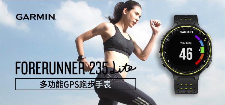 多功能GPS跑步手表