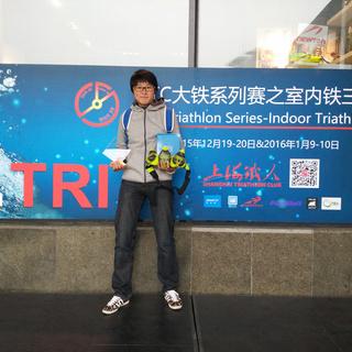 STC大铁系列赛之室内铁三赛第二站