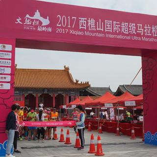 小马国艺影视城1104