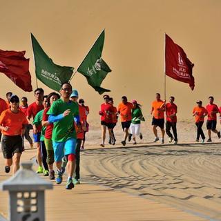 2015 敦煌丝绸之路国际友好马拉松赛