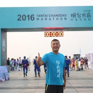 2016 烟台长岛环岛半程马拉松