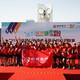 中国潍坊绿道马拉松邀请赛