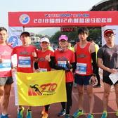 2018年福州超级马拉松