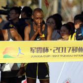 2017邳州国际半程马拉松 高清照片