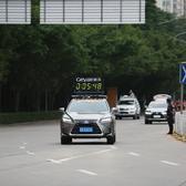 2017.11.19深圳南山半程马拉松赛