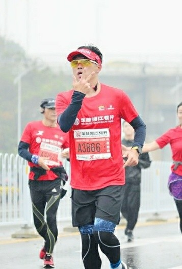 2017长沙国际马拉松赛