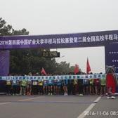 2016第四届中国矿业大学半程马拉松赛暨第二届全国高校半程马拉松赛(2016.11.06))