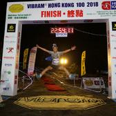 2018 Vibram香港100摄影师八千之终点