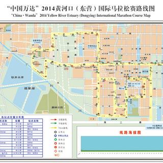 2014黄河口(东营)国际马拉松