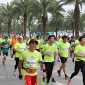 2016厦门海沧国际半程马拉松