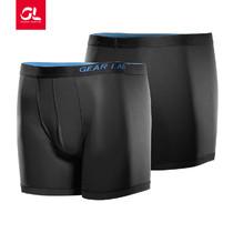GearLab 微压跑步内裤 男女同款