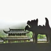 千年仙境三清山