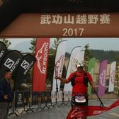 2017 武功山越野赛