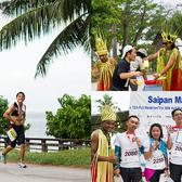 2018塞班马拉松(图片均来自马里亚纳观光局官方网站)
