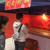 2018长野马拉松赛事照片(图片均来自官方脸书)