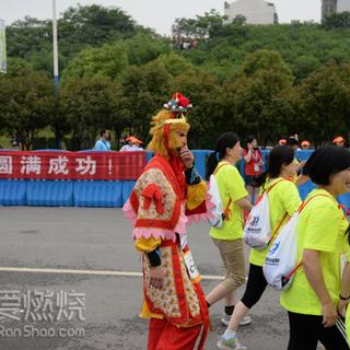 2016 湖北荆门国际马拉松赛