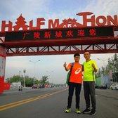 2018年扬州鉴真国际半程马拉松