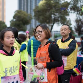 [健走未来 荧光领跑]融创中国荧光夜跑全国巡回活动苏州站