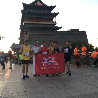 2017唐山国际马拉松赛
