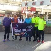 辽源跑团2017大连国际马拉松