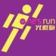 2016 海尔斯杯全国第二届光棍跑one's run金华站