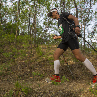 2014中国沂山第二届国际百公里山地户外运动挑战赛