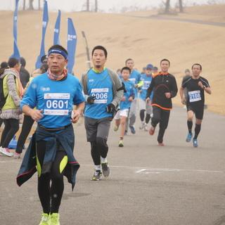 """2015""""申彤杯""""上海易跑雪景山地赛"""