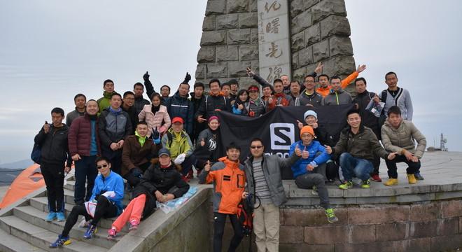 Salomon城市越野跑-台州站第一期 括苍之巅 垂直爬升赛