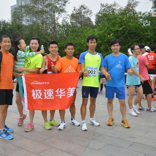 2015 杭州城市接力赛
